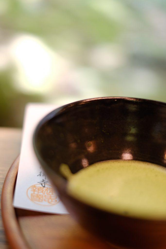 報国寺お茶